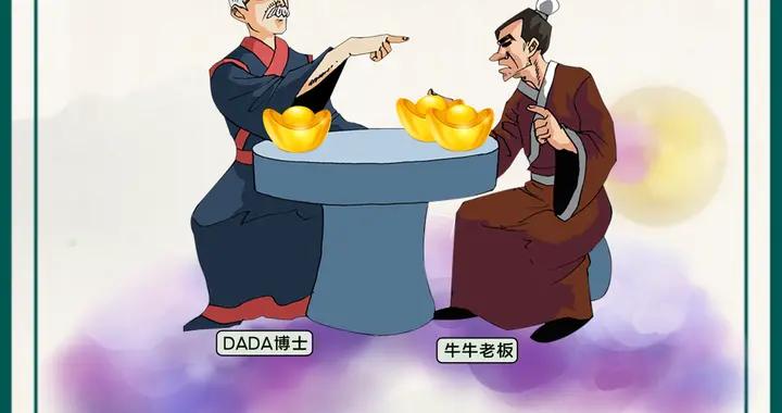 看过这组图,就明白毛泽东为何特别喜爱《菜根谭》了