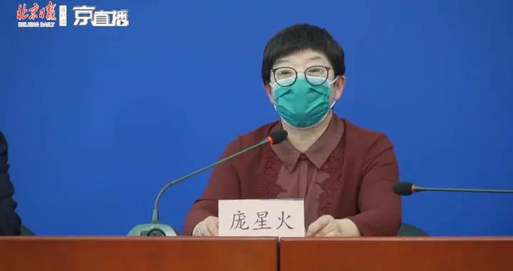 空姐西安核酸检测阳性,飞抵北京去向不明?官方回应