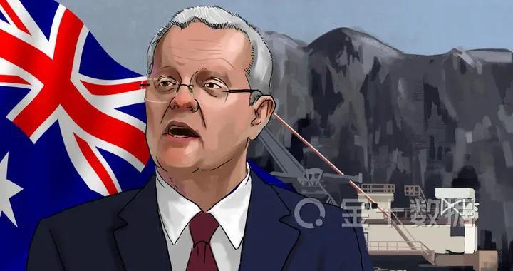 """澳洲煤炭曝出""""丑闻"""":50%优质煤冒充劣质煤?中国曾是最大买家"""
