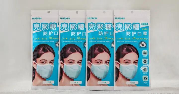 可水洗10次,北京国企推新型壳聚糖口罩