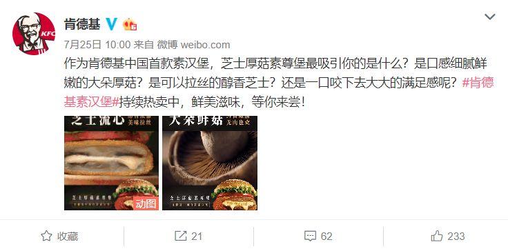 「乐虎直播全民体育」境外媒体关注:中国暂不对美部分进口商品加征关税