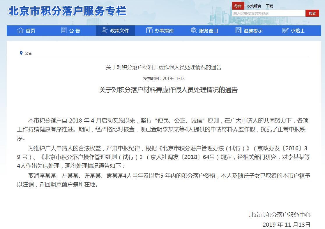 下载昌盛国际9x·趣头条获国家互联网信息办公室颁发《互联网新闻信息服务许可证》