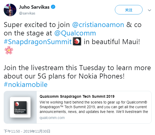 高通骁龙峰会即将开幕 HMD或会公布Nokia 5G新品!