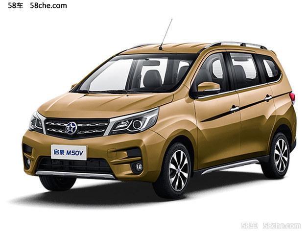2019款启辰M50V 将于成都车展正式亮相