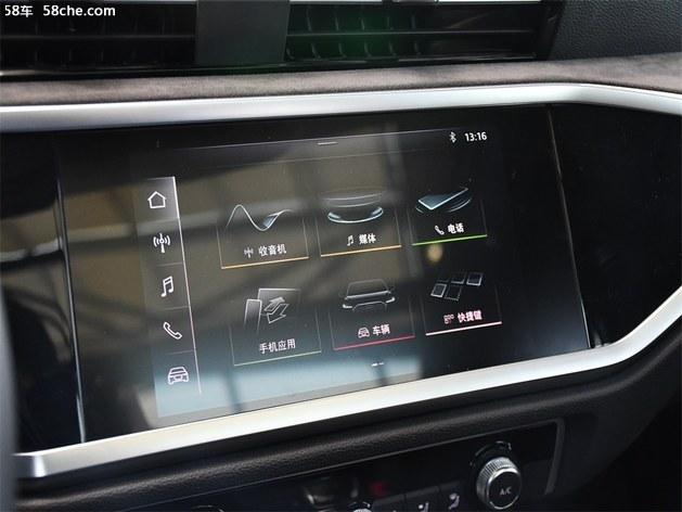 一汽-大众奥迪Q3入门版车型能不能买?