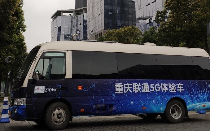 重庆联通联合中兴通讯完成互联网产业园区5G建设 为大数据智能化发展试点先行