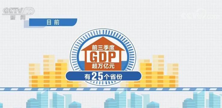 美高娱乐场贵宾厅-胡友联:上海银行拟提供临港新片区1千亿专项信贷支持