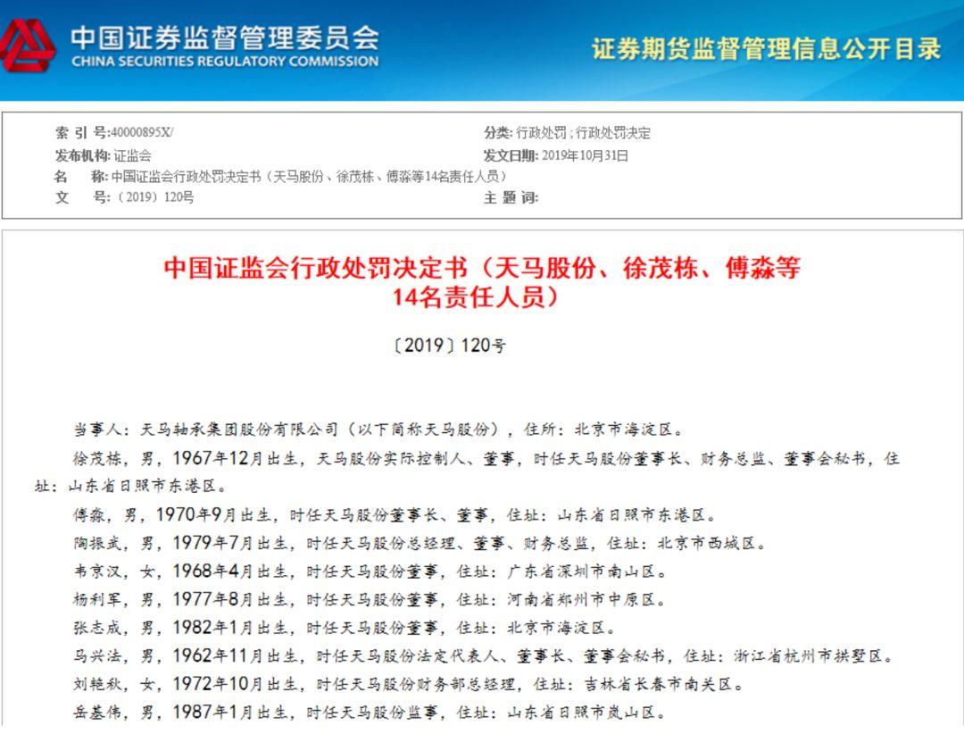 全讯网手机客户端最新-6块腹肌、歌赛冠军、25岁就有娃……上海交大年度学霸火了