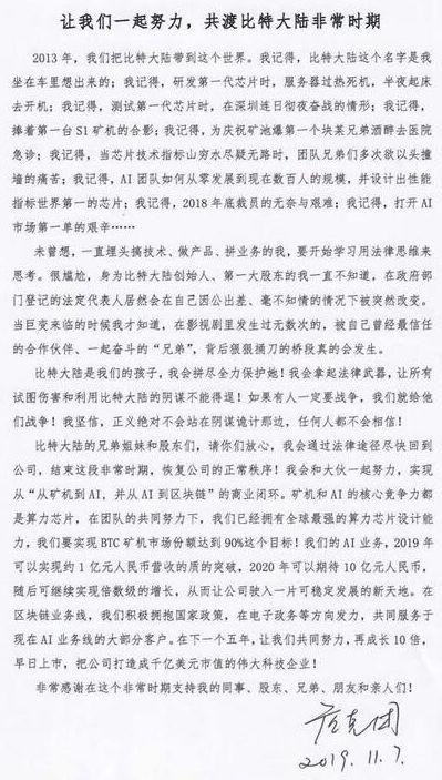 """海尔娱乐场欢迎您_今年秋冬全省已完成三轮大气污染防治强化督查 """"小清新""""天气达81.06%"""