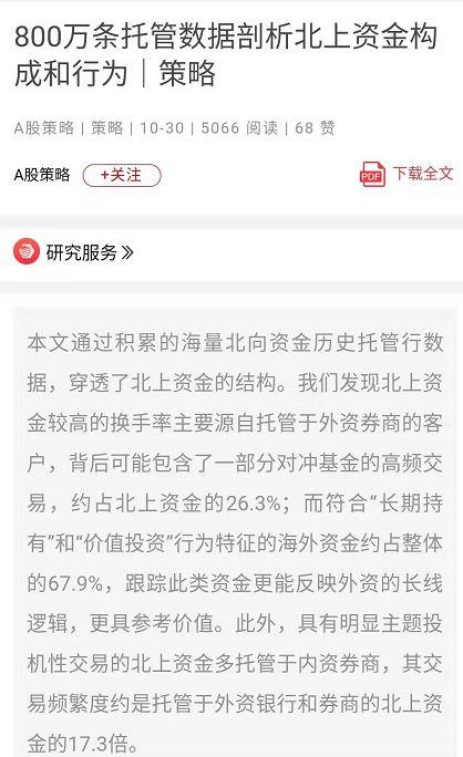 世博彩银币_东京医科大学就篡改女生成绩向公众道歉:今后杜绝