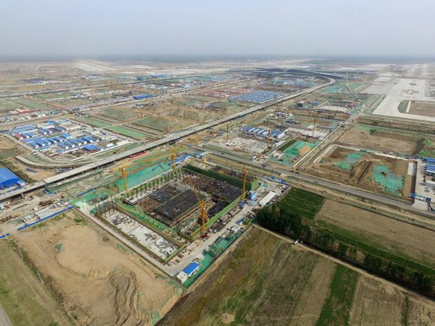 北京新机场建设投资完成近半 京津冀竞争格局将变