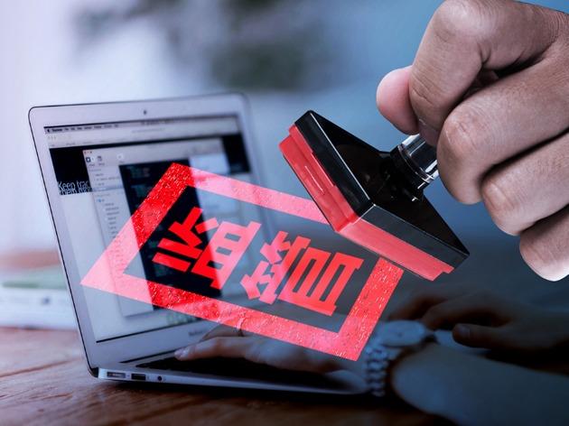 会计差错致净利调减1.87亿 欧菲科技及3高管领警示函