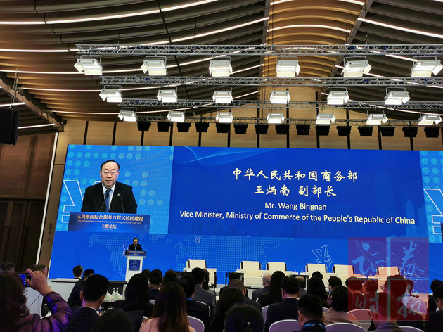 「bbo必博app下载」刘松:中国的城镇化整体还处在青春期阶段