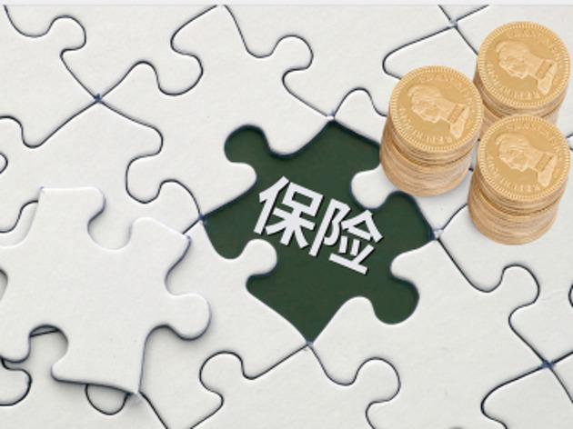 网络赌博注册送钱,大摩:新华保险给予与大市同步评级 目标价40港元