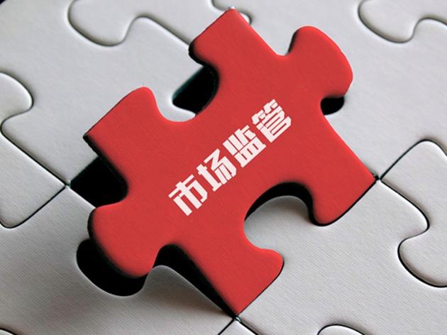 pk10彩票自动投注软件下载|《姜椿芳校长传》:讲述艰难困苦中造就的高尚灵魂