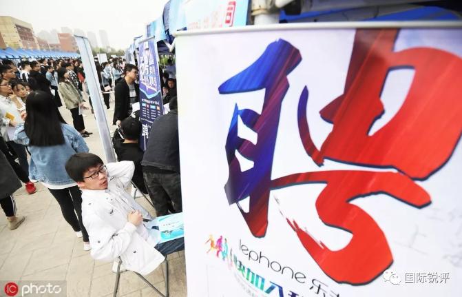 国际锐评:中国经济发展质量持续提升