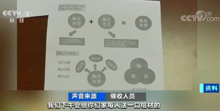 bbin开头的网站|异地村民无主体资格使用本地宅基地!武江区人民法院依法判决买卖合同纠纷案