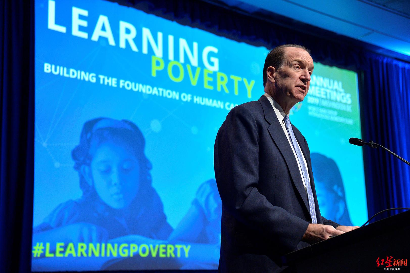 """10岁还读不懂简单故事?解决""""学习贫困"""",世行定了新目标"""