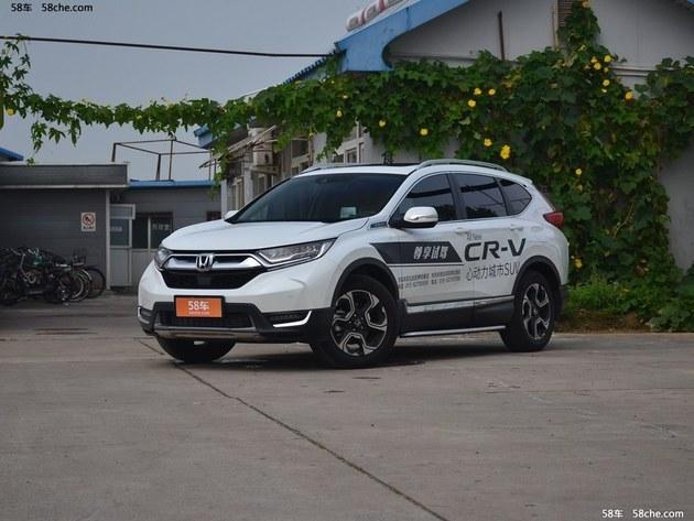 2019款CR-V 10月11日上市 增混动四驱版