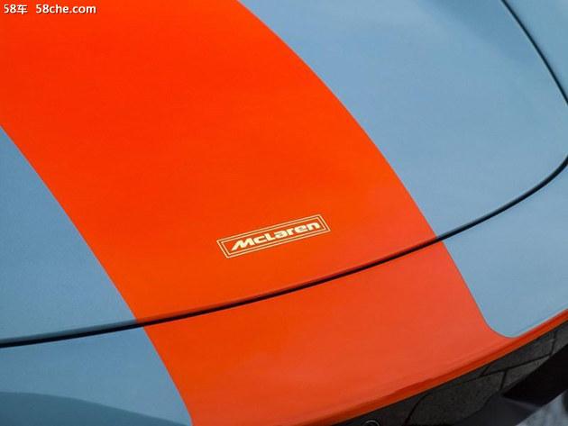 迈凯伦675LT定制版官图 细节彰显个性