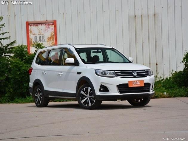 景逸X6购车手册 乐享1.5T CVT豪华型