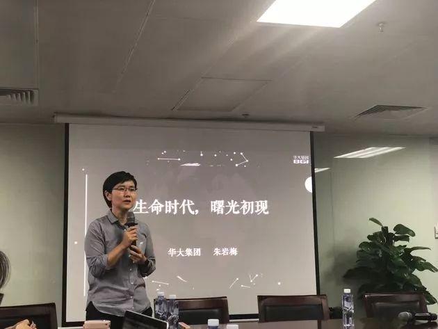 华大基因集团副总裁朱岩梅 每经记者 刘玲 摄