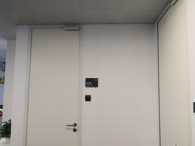 ▲9月11日,记者前往探访时看到史文勇办公室大门紧闭(每经记者刘春山/摄)