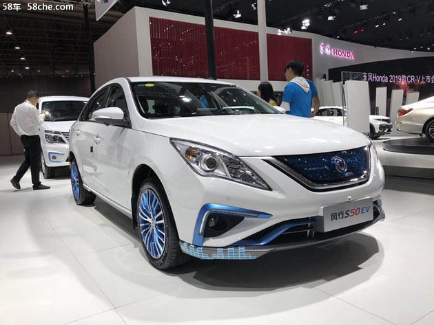 武汉车展 曝东风景逸S50 EV新车疑似售价