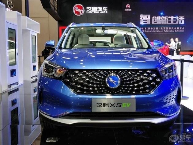 汉腾汽车公布广州车展阵容 携幸福e+3/汉腾X5 MAX等亮相