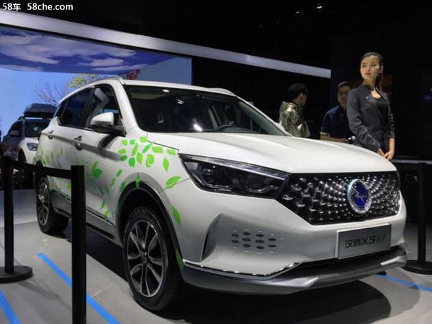 幸福e+/X5 EV 汉腾广州车展阵容曝光