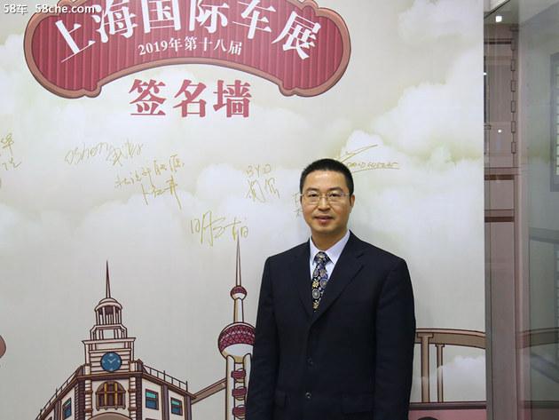 2019上海车展 访大乘销售总经理明金柏
