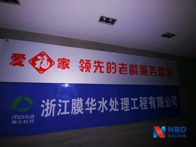 战神娱乐场信誉度|第二十一届中国高交会开幕 坚定不移提升国际化水平