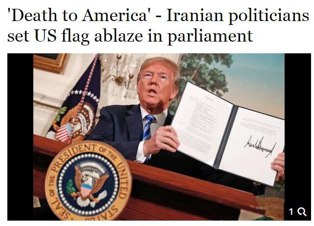 """伊朗议员在议会焚烧美国国旗 高喊""""美国去死 """""""