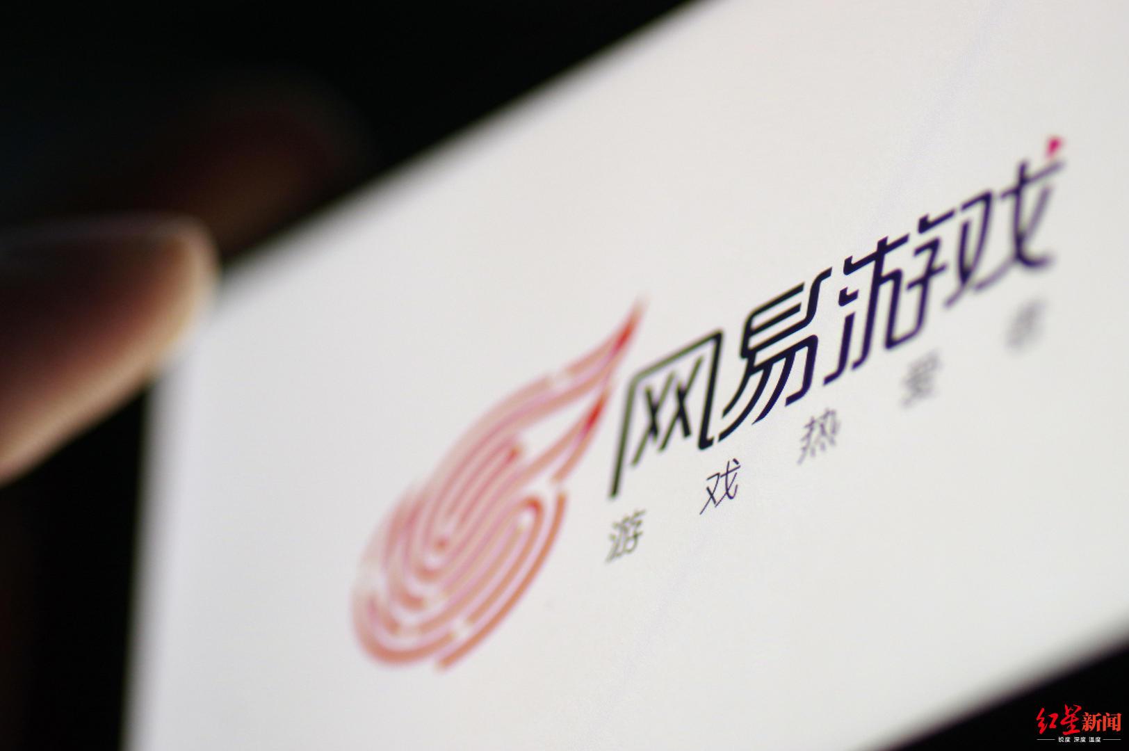 凯旋门国际网站-利通电子12月13日盘中涨停