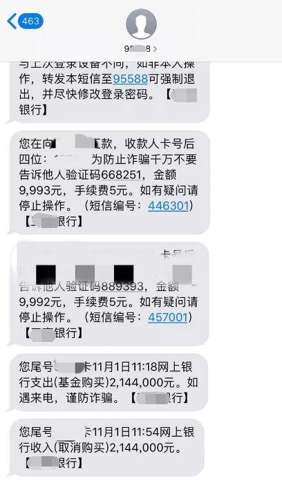 """缆套缆投注_走,去青岛啤酒博物馆赏""""花"""""""