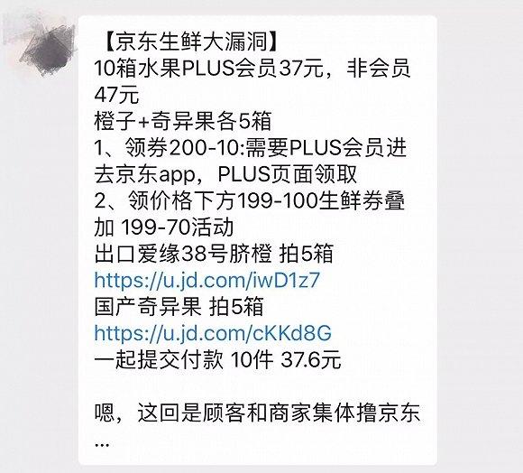 竞彩网投注网站_国家信息中心祝宝良:降低政策不确定性 稳定市场预期