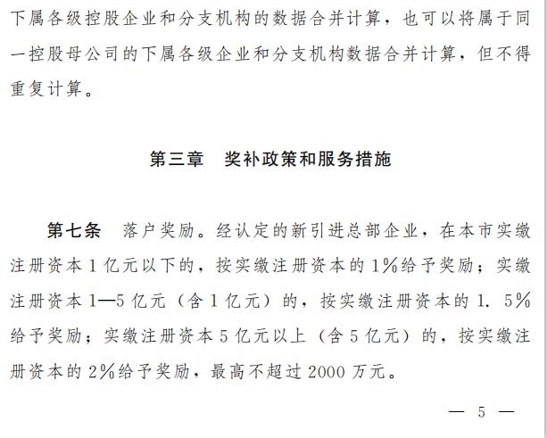 game828下载官网·儿子是巨星王杰,他是邵氏老牌演员,因为离婚导致儿子成为歌手