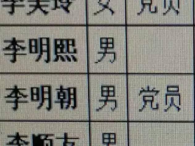 博奕论坛 - 女子围甲登井冈山 聂卫平《十送红军》中气十足