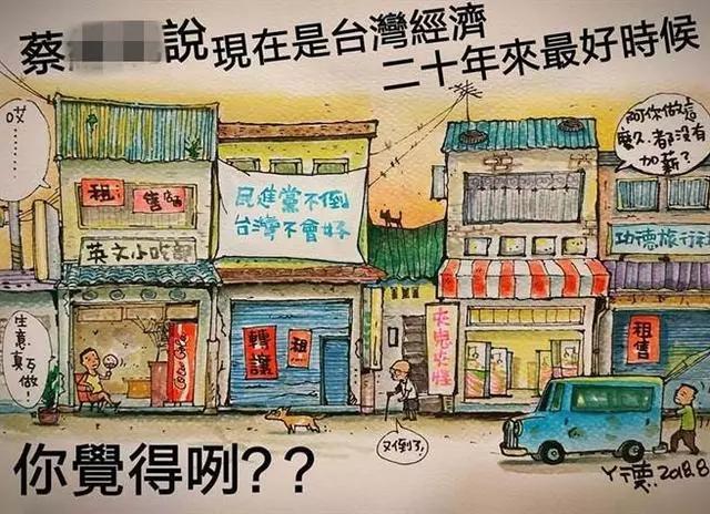 「吉利彩票送彩金」崔永元揭了中国影视什么老底?