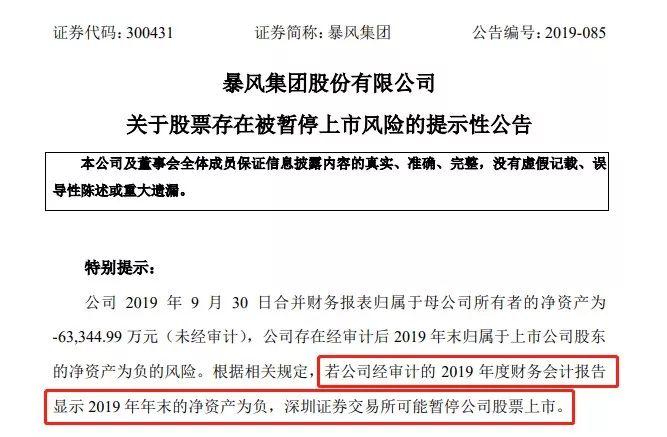 有官方的投注网站吗_京东:PLUS会员破1500万 11.11人均消费达普通用户4倍