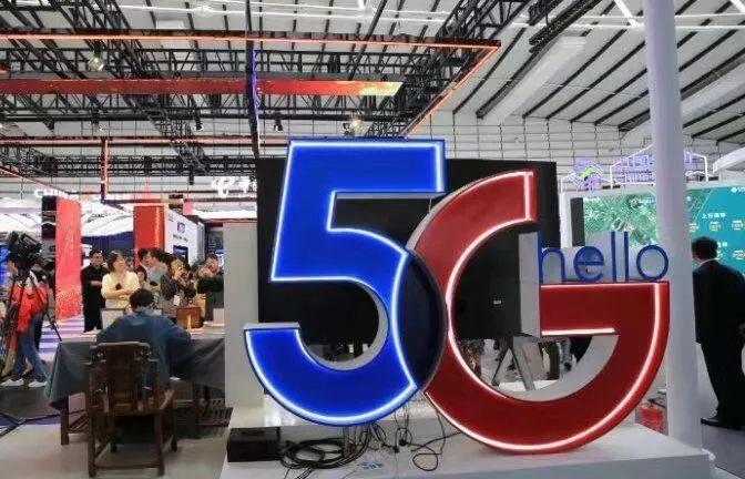 """开启5G智能时代,中国电信创新成果亮相""""互联网之光"""""""