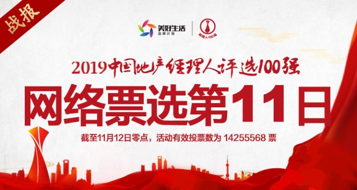 早报丨华夏幸福:签订广东省珠海市斗门产业新城PPP项目合同