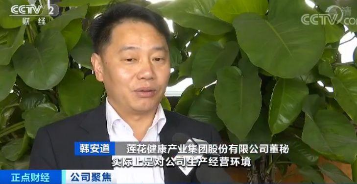 """bet188线上娱乐,吴向东告别信:""""主动地、真实地""""离开华润置地"""