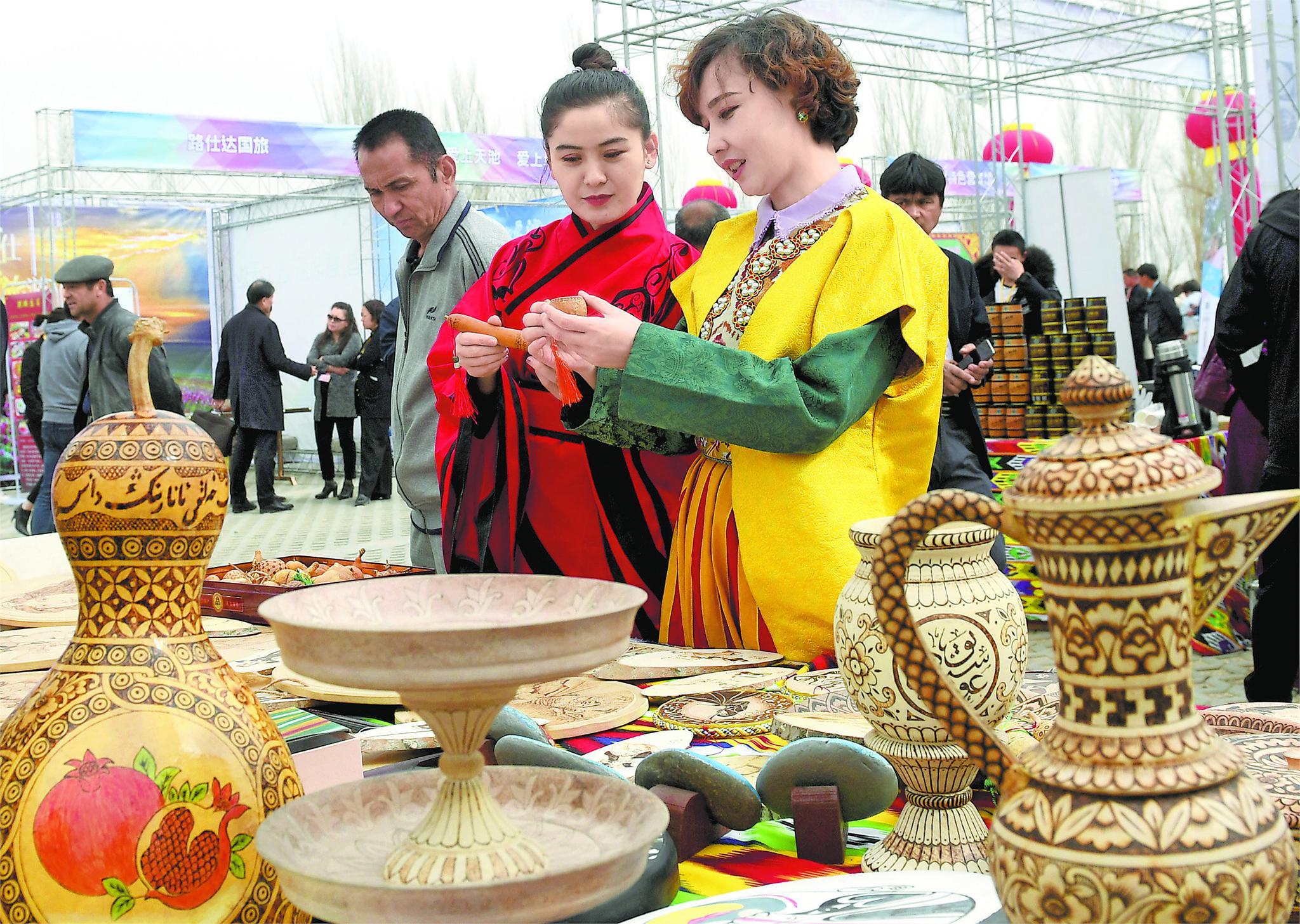 第三届新疆春季旅游博览会启幕