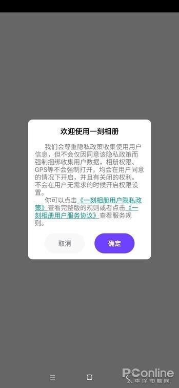 http://www.weixinrensheng.com/kejika/885380.html