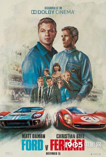 《极速车王》发新海报 马特·达蒙和贝尔并肩而立