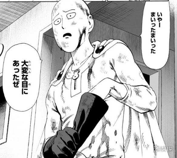 《一拳超人》重制版漫画130话图透 七英雄上演吃火锅大战