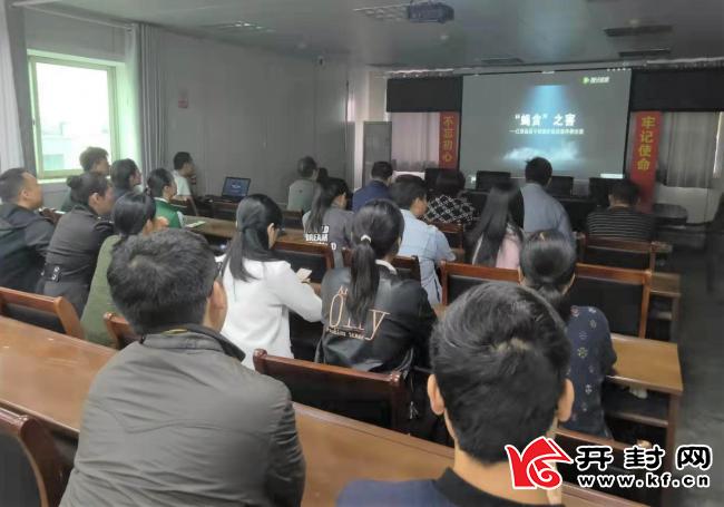 汴东产业集聚区纪委组织全体党员干部 观看警示教育片