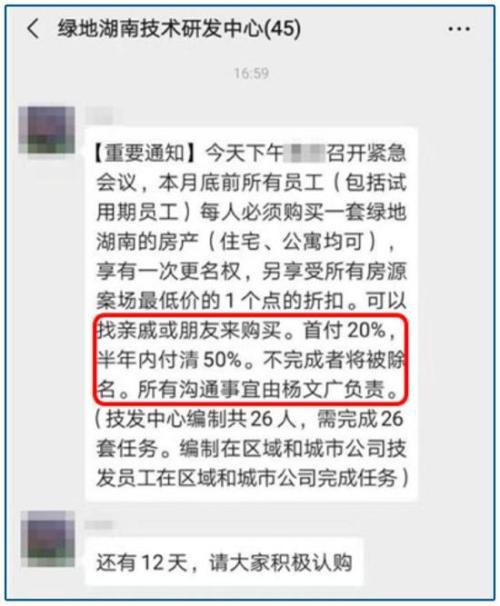 希尔顿在线娱乐com·陈东升:想立于世界民族之林 就要培育更多优秀企业