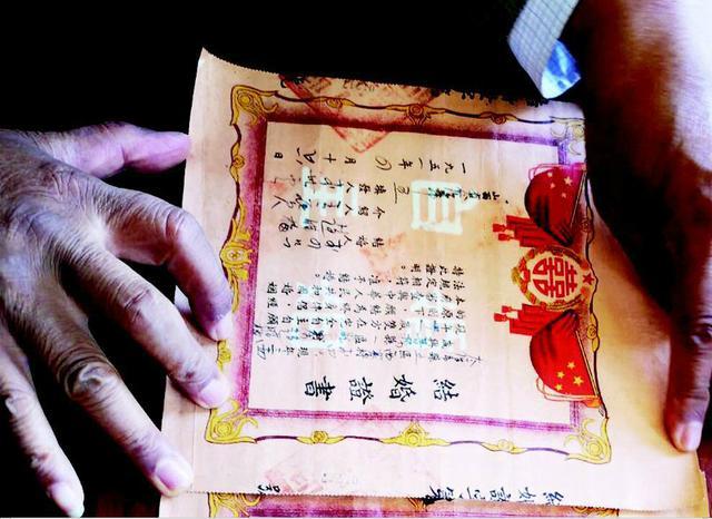 七旬翁拿出父亲的两份结婚证